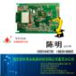南京上海北京深圳4-30多层工业焊接机器人pcb电路板